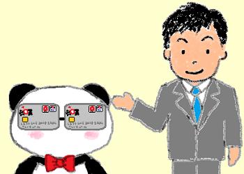 楽天カード紹介
