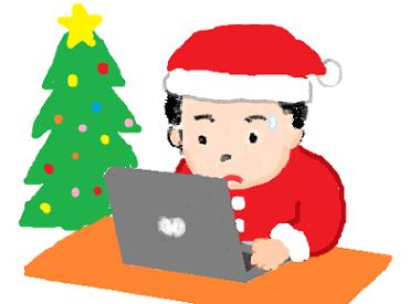 クリスマス買い物