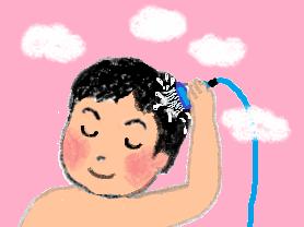 頭シャワー