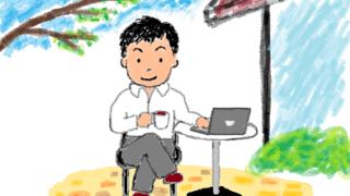 オープンカフェでパソコン(テザリング)