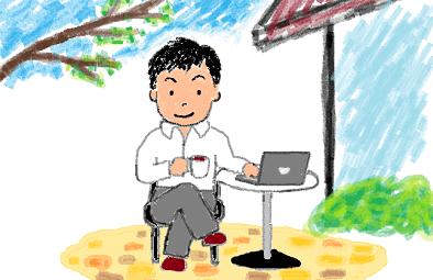オープンカフェでパソコン
