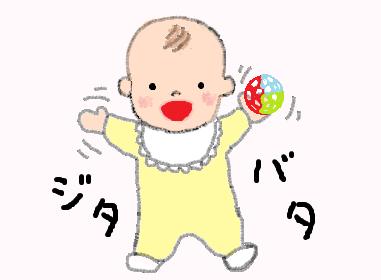 赤ちゃんとオーボール