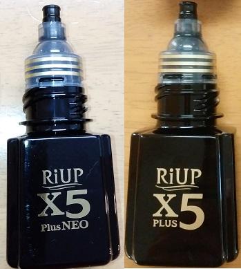 リアップX5プラスネオとローション