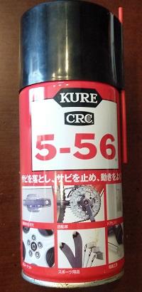 KURE5-56